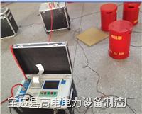 变频串联谐振耐压装置设备 GDJW
