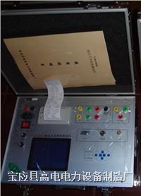 高压断路器特性测试仪 GD6300B