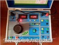 單相便攜式繼電保護測試儀