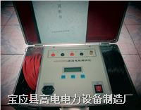变压器直阻测试仪厂方 GD3100A