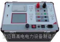 互感器伏安特性測試儀廠家 GD2360B