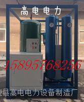 承装修试资质干燥空气发生器  GZQ