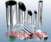 不銹鋼管價格 6*1-1000*20