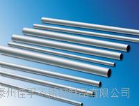 常規不銹鋼無縫厚壁管規格齊全,大量現貨批發銷售