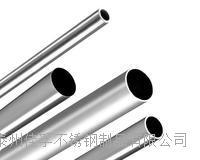 樓梯扶手用不銹鋼裝飾管 /201不銹鋼管 規格齊全