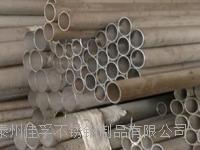 廠家佳孚不銹鋼管厚壁無縫管304不銹鋼批發