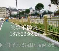 北京天安門、公路欄桿鋼管供應————佳孚不銹鋼 304不銹鋼