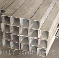 泰州戴南佳孚常用不銹鋼方管規格表 規格齊全,非標定做