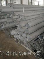 戴南壓力管道不銹鋼無縫鋼管廠家供應 規格齊全,非標定做