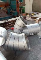 非標不銹鋼板卷筒折彎加工工業管 齊全