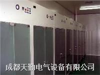 潔淨衣櫃 1300x600x2100