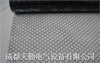 防靜電網格簾,防靜電透明簾 1.37x30x0.3