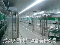 潔淨棚 百級潔淨棚,千級潔淨棚,萬級潔淨棚生產專家 可定製