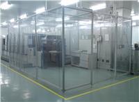 潔淨棚,千級潔淨棚生產廠家 可定製