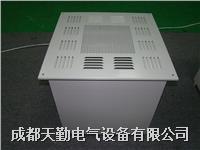 液槽高效送風口 可定製