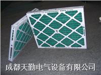 板式初效過濾器 592x592x25