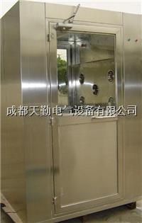 AAS-1D-1400風淋室 重慶風淋室生產廠家 AAS-1D-1400風淋室