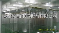 百級層流潔淨工作間 淨化工作棚專業廠家