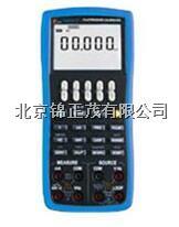 北京锦正茂电压电流校准仪MIC15 MIC15