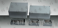 Cast aluminum terminal junction box