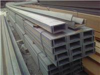 西安2520不鏽鋼方管