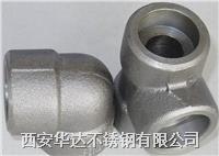 不鏽鋼承插管件