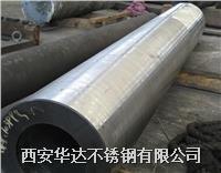 超級不鏽鋼