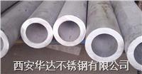西安06cr19ni10不鏽鋼管