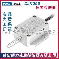 负压力传感器|气体负压力传感器|风机进风负压传感器应用 DLK209