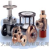 平行滑动阀 Associated Products