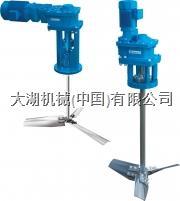 Chemineer 凯米尼尔 系列发酵/生物加工搅拌器 Model 20 HT/GT