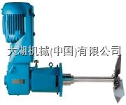 Chemineer 凯米尼尔 HS 系列生物发酵搅拌器 Chemineer HS Series Agitator