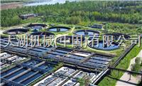威德高wedeco GSO用于城市污水行业的臭氧发生设备 Wedeco Gso ozoine system