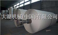 威德高wedeco pdoevo用于造纸业的臭氧发生设备 Wedeco pdoevo ozone syetem