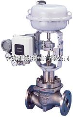 KOSO  550G多孔式套筒导向型 调节阀