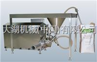 Ystral DaiTec - Conti-TDS 滑石粉分散工业 Ystral Daitec-Conti-TDS