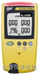 袖珍式四合一气体检测仪 GAMAX