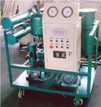 DZJ-100多功能真空濾油機 DZJ多功能真空濾油機