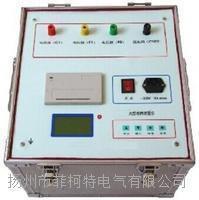 DWR-5A大型地網接地電阻測試儀