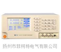 ZC4137/ZC4136/ZC4135型全數字式高精度失真度測量儀 ZC4137/ZC4136/ZC4135型全數字式高精度失真度測量儀