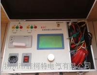 GDB-II全自動變比組別測試儀 GDB-II全自動變比組別測試儀
