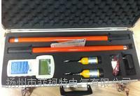 TAG-8000無線高壓核相儀 TAG-8000無線高壓核相儀