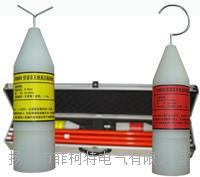 TAG6000A型語言無線高壓核相器 TAG6000A型語言無線高壓核相器