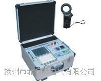 BY-2812全自動電容電感測試儀 BY-2812全自動電容電感測試儀
