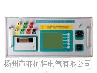 SDZZ-182C三通道直流电阻测试仪 SDZZ-182C三通道直流电阻测试仪