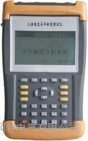 手持式三相用電檢查儀 FMG-6000A
