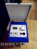 大型地網接地電阻測試儀(品牌:菲柯特) FDW-300D