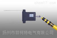 絕緣子電阻帶電測試儀(品牌:菲柯特) FECT-30D