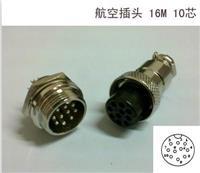 航空插座M16對接型,發蘭型,六角型系列 M16