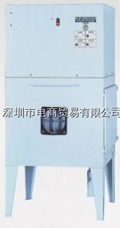 MC-45,中等風量型油煙吸塵機,日本制作,AMANO安滿能,適用于多口吸引